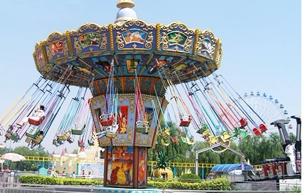蟹岛嘉年华游乐园17选5畅玩套票