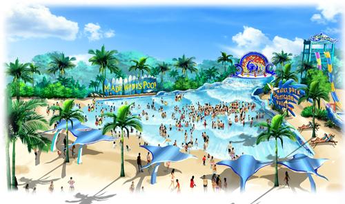 梦幻桃花岛欢乐水世界成人票